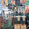 【ひらせいホームセンター白根バイパス店様にて 畑サイクル製品発売開始となりました!】