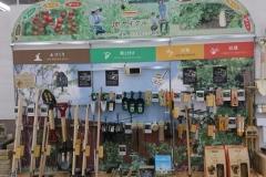 【ジョイフル本田 千代田店に畑サイクルが発売開始になりました!!】